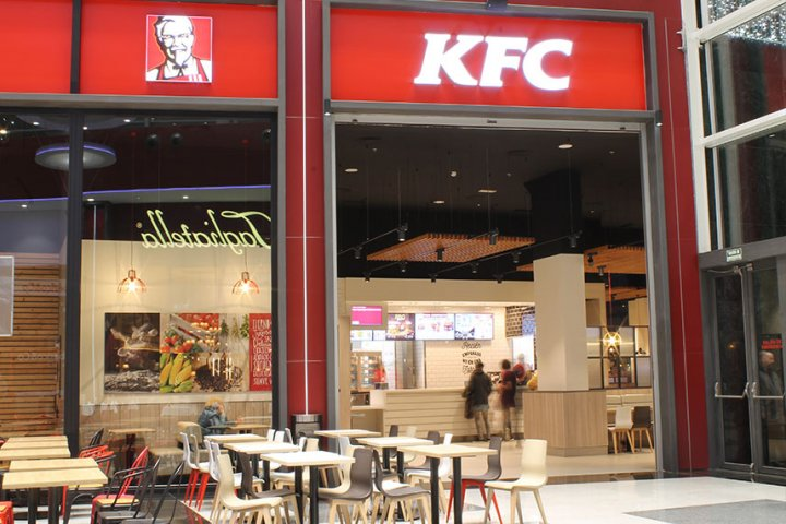 Restaurante KFC Nevada Shopping
